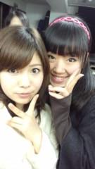 中村円香 公式ブログ/今終わりました! 画像1