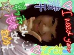 中村円香 公式ブログ/はいどーん!! 画像2