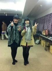 中村円香 公式ブログ/終わったけど始まった! 画像1