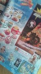 中村円香 公式ブログ/おはよ(^O^)/ 画像1