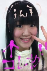 中村円香 公式ブログ/【残念】ちょろげ回収のお知らせ【無念】 画像3
