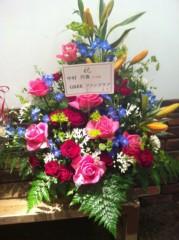 中村円香 公式ブログ/お花! 画像1