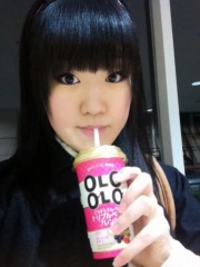 中村円香 公式ブログ/ろはす 画像1