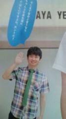 中村円香 公式ブログ/わかばやしまさやすさん 画像2