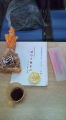 中村円香 公式ブログ/Mother始動。 画像1