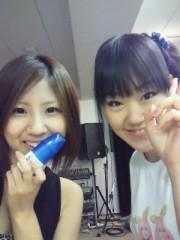 中村円香 公式ブログ/おわつたなう 画像1