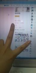 中村円香 公式ブログ/GREEをパソコンから 画像1