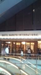 中村円香 公式ブログ/はんきゅう 画像1
