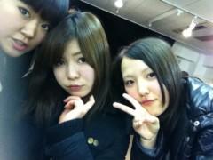 中村円香 公式ブログ/今日の日はさよなら! 画像1
