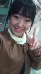 中村円香 公式ブログ/みんなおやすみ! 画像1