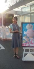 中村円香 公式ブログ/いらっしゃいませ★ 画像1