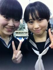 中村円香 公式ブログ/ほにゃー!!!!! 画像1