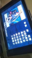 中村円香 公式ブログ/乙女のポリシー 画像1