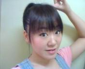 中村円香 公式ブログ/必需品 画像2