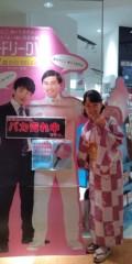 中村円香 公式ブログ/昔の写真は宝 画像1