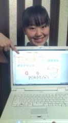 中村円香 公式ブログ/はいどーん!! 画像1