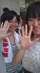 中村円香 公式ブログ/きゃー!! 画像1