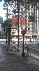 中村円香 公式ブログ/スタバ 画像2