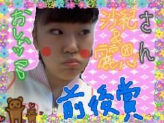 中村円香 公式ブログ/80000HITのプレゼント 画像2