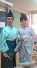 中村円香 公式ブログ/速報!! 画像2