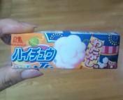 中村円香 公式ブログ/おもしろいのみつけました 画像1