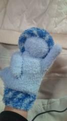中村円香 公式ブログ/手袋人形 画像1