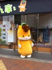 中村円香 公式ブログ/かわいいやつめ 画像1