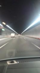 中村円香 公式ブログ/高速道路フェチ 画像1