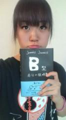 中村円香 公式ブログ/洗った 画像1