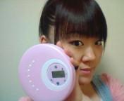 中村円香 公式ブログ/ありゃ、手がしびれてる 画像1