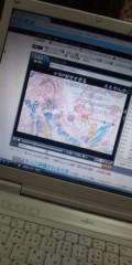 中村円香 公式ブログ/あれま 画像1