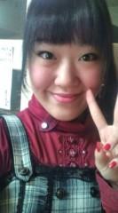 中村円香 公式ブログ/予約したクリスマス♪ 画像1