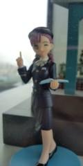 中村円香 公式ブログ/凄い雨 画像2