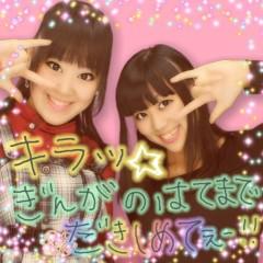 中村円香 公式ブログ/そういや寒いの苦手だった 画像1