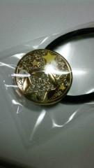 中村円香 公式ブログ/とってもらった! 画像3
