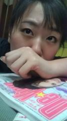 中村円香 公式ブログ/うわわあああああ!! 画像2