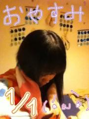 中村円香 公式ブログ/今日は寝る! 画像1