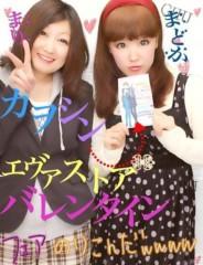 中村円香 公式ブログ/今日は暑いね! 画像2