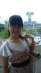 中村円香 公式ブログ/食後のお散歩 画像2