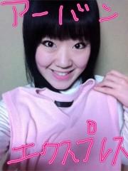 中村円香 公式ブログ/★祝!!春日俊彰さま生誕祭★ 画像2
