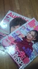 中村円香 公式ブログ/うわわあああああ!! 画像1