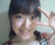中村円香 公式ブログ/ひんやりしながら 画像1