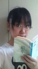 中村円香 公式ブログ/AKB48から告白されるって 画像1