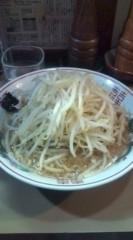中村円香 公式ブログ/おはようございます 画像3