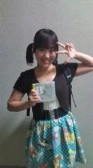 中村円香 公式ブログ/たらいも 画像1