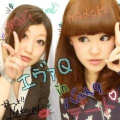 中村円香 公式ブログ/プリクラ 画像1