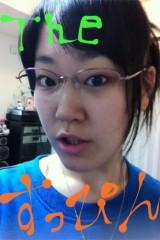 """中村円香 公式ブログ/すっぴんの""""ぴん""""ってなんなんだろ 画像1"""