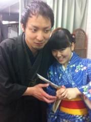 中村円香 公式ブログ/今から! 画像1