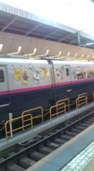 中村円香 公式ブログ/東京駅なう 画像1