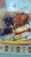 中村円香 公式ブログ/お昼休みはウキウキウォッチング 画像1